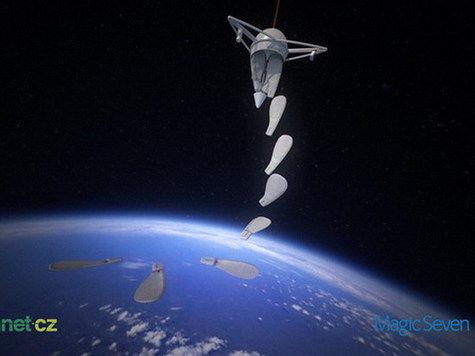 Чехия представляет новую космическую игру: Стратокэшинг