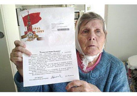 Тяжелобольную женщину все-таки выжили из Финляндии