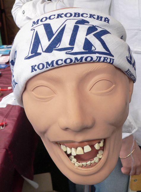 Ученые из Китая вырастили зубы из мочи