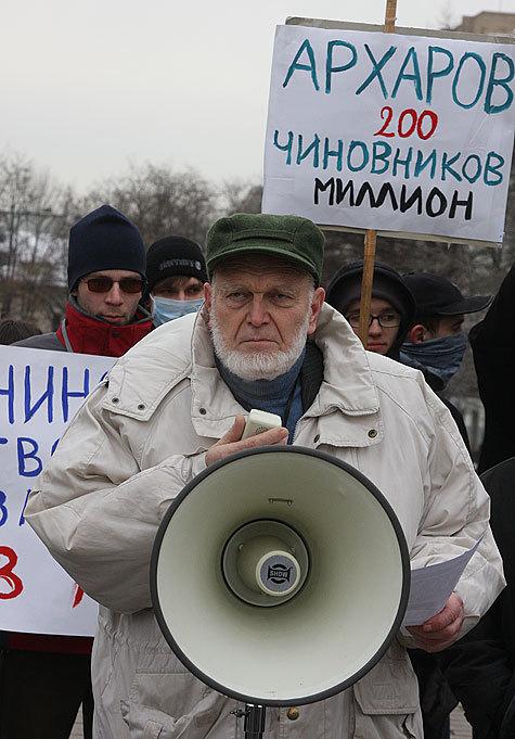 """Академик Яблоков — о """"Фукусиме"""", продажных экологах и элегантном способе ликвидировать гомо сапиенс"""