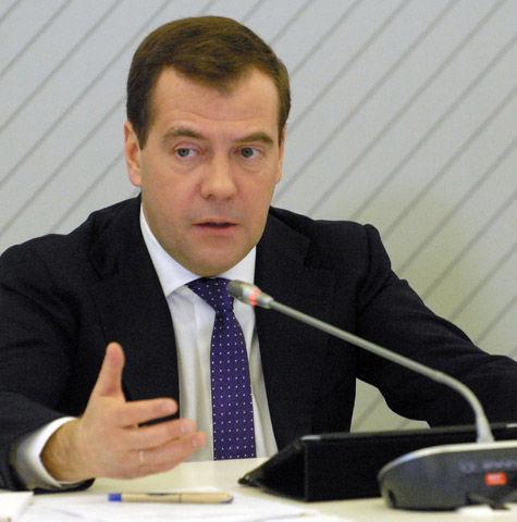 Подарки Медведеву можно будет увидеть в Интернете