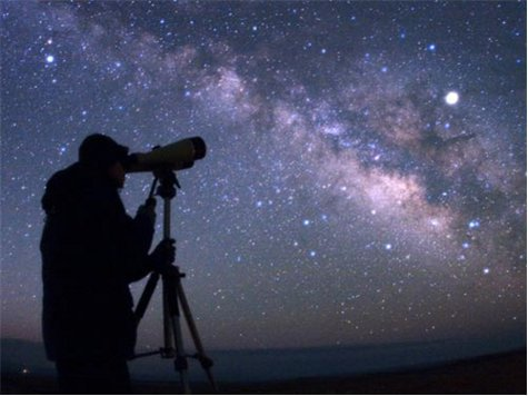 Ученые назвали более точный возраст Млечного Пути