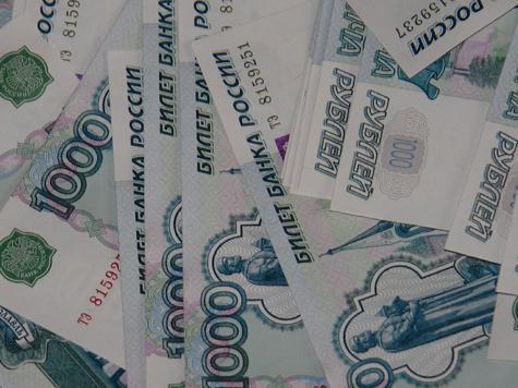 Деньги пахнут