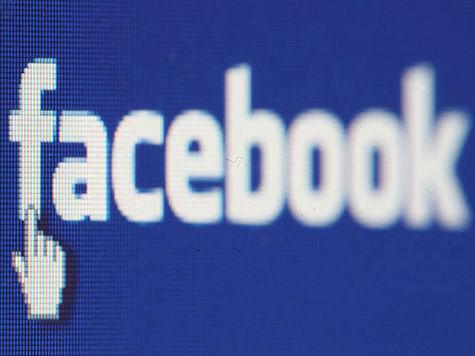 Социальная сеть Facebook обновит политику конфиденциальности