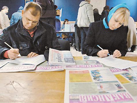 Безработных заставили трудиться без их ведома