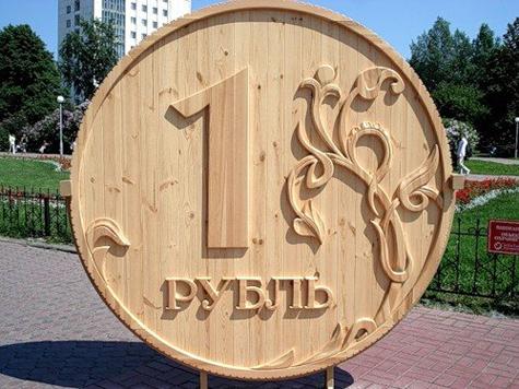 Налоги поднимут, а рубль девальвируют