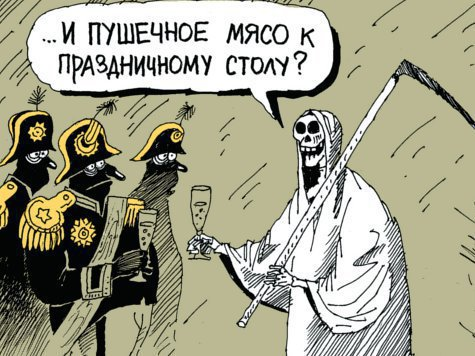 """Русские офицеры даже матом ругаются на """"вы"""""""