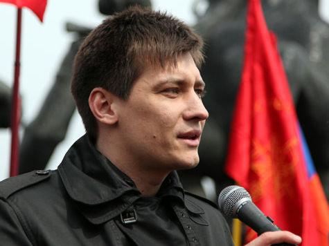Геннадия и Дмитрия Гудковых исключили из