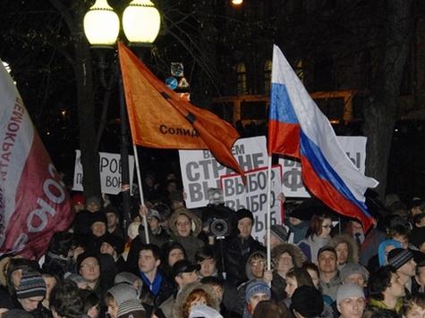 Крупнейшая акция протеста закончилась массовыми задержаниями