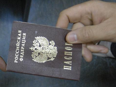Россия оградится от Украины загранпаспортами?
