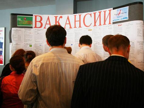 Безработица в России стала расти