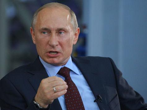 Forbes впервые признал Путина самым влиятельным в мире