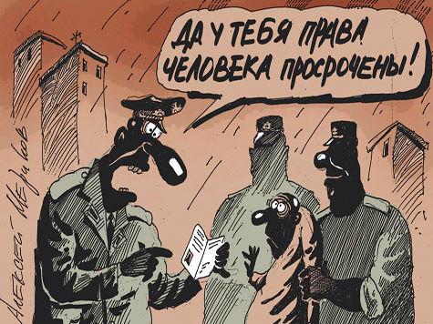 «Иностранные агенты» заявляют, что получают из-за рубежа значительно меньше