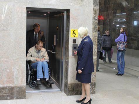 Инвалиды и городской транспорт: проверка на совместимость