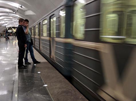 Полицейского, стрелявшего по пассажирам в метро, приговорили к работе