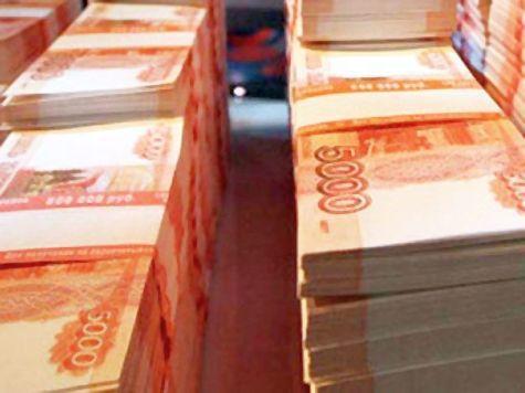 Авто для Минвостокразвития обходятся в пять миллионов рублей в месяц