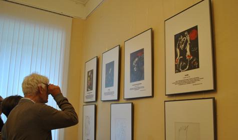 В Палатах продолжает работать выставка графических иллюстраций выдающегося художника  XX века Марка Шагала