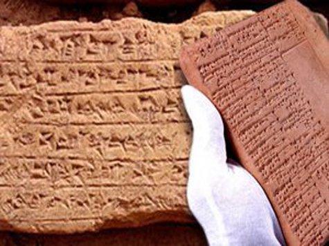 Ассирийский словарь создавали 90 лет
