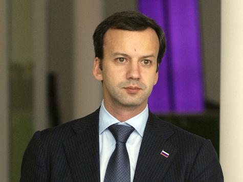 Дворкович: У нас будут другие законодатели