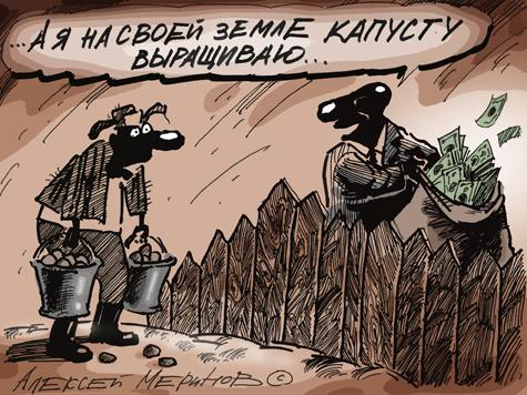 Медведев выслушал отставленного Кудрина