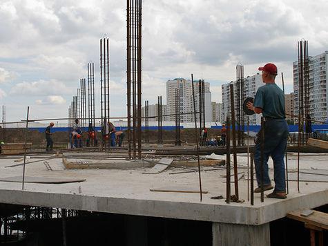 Россияне смогут купить квартиру на 20% ниже рыночной стоимости