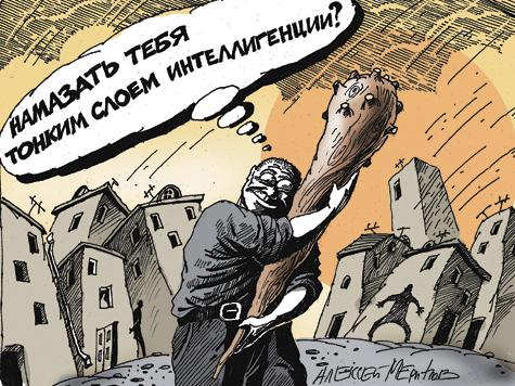 «Анатомия протеста-2»: взгляд с «Левого фронта»