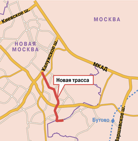 Утвержден проект дороги Бутово — Коммунарка