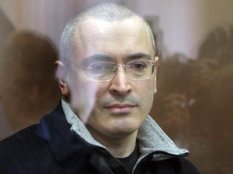 СМИ пророчат Ходорковскому сокращение срока