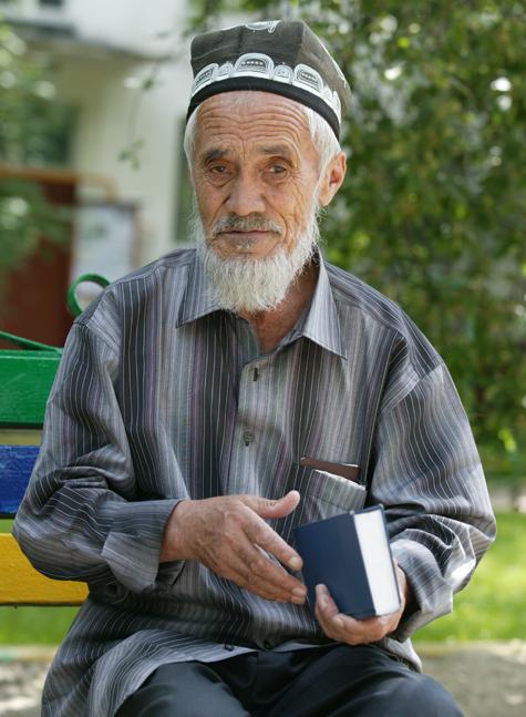 интернет-представительстве фото узбекский старики пол