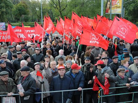 Коммунисты против КПРФ