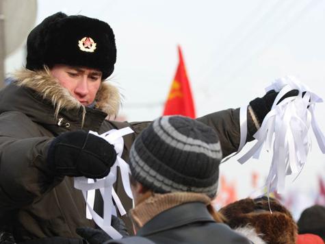 Организаторов акции на Болотной охранял особый отряд