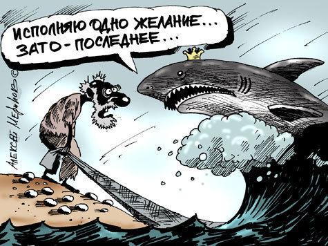 День рыбака отметили с коррупционным размахом