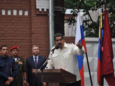 Мадуро обвинил США в попытке развязать третью мировую войну