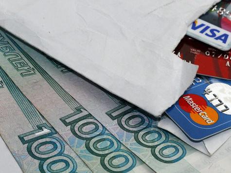 Центробанк сделал кредиты дешевле