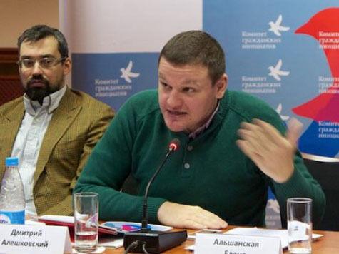 Административное дело в отношении Мити Алешковского будет рассматриваться в Москве