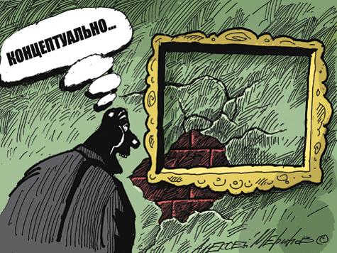 Правозащитники покидают Кремль