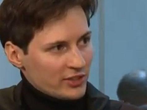 Дуров о продаже «Вконтакте»: «Надо сначала избавиться от меня!»