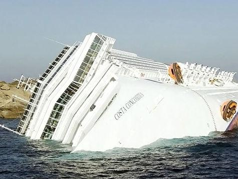 Суд по делу капитана Costa Concordia отложен из-за забастовки юристов