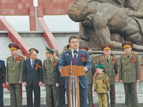 Мемориал для героев Отечества