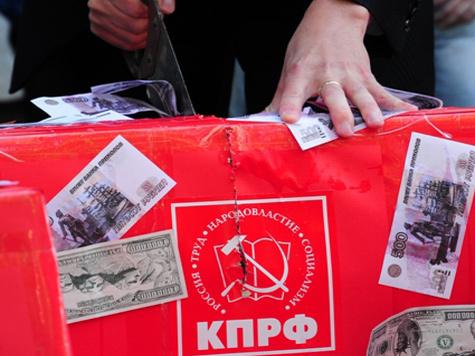 В Сибири КПРФ оказалась в центре скандала