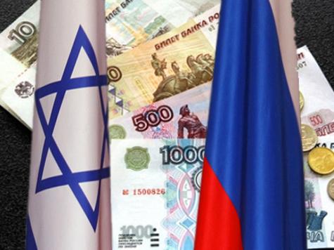 Пенсия найдет россиян даже в Израиле