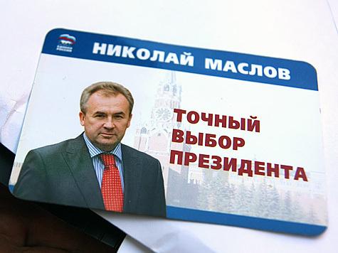 Сергиевопосадцы послали всех. В Кремль за сити-менеджером
