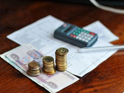 Какие новые расходы ждут нас в середине лета?