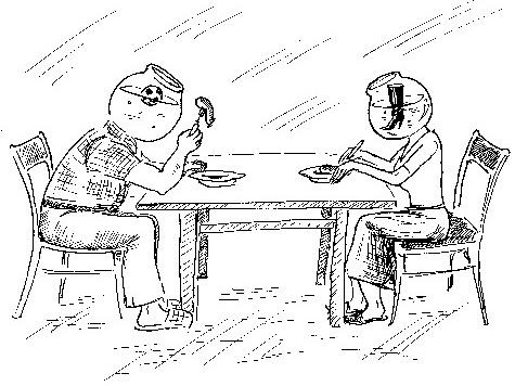 Разговор за ужином