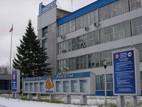 Ивановский завод тяжелого станкостроения отметил 55-летие со дня основания