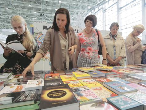 На ВВЦ открылась книжная ярмарка
