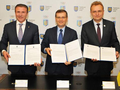Украинский Львов хочет принять Олимпиаду-2022