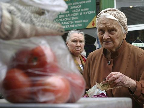 Экономический рост в России в среднесрочной перспективе может упасть ниже 4%.