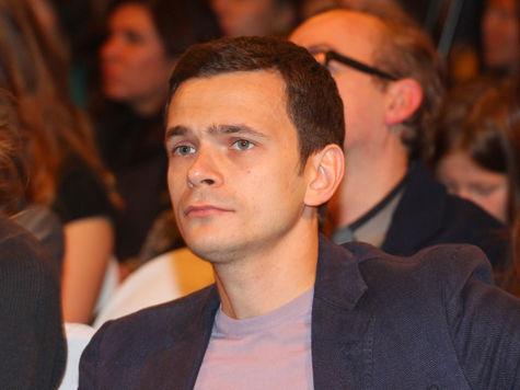 Суд вернется к вопросу о возвращении денег Илье Яшину