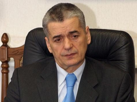 Онищенко предложил поднять цену за бутылку водки до 300 рублей